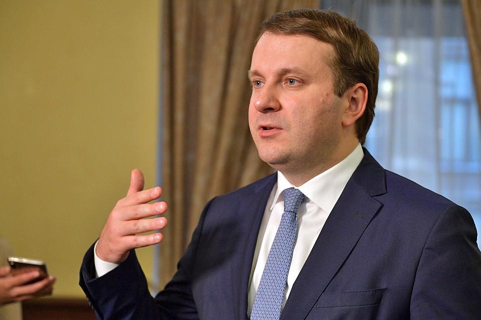 Максим Орешкин: У нас стабильная валюта. Почему бы не использовать ее для глобальных транзакций?