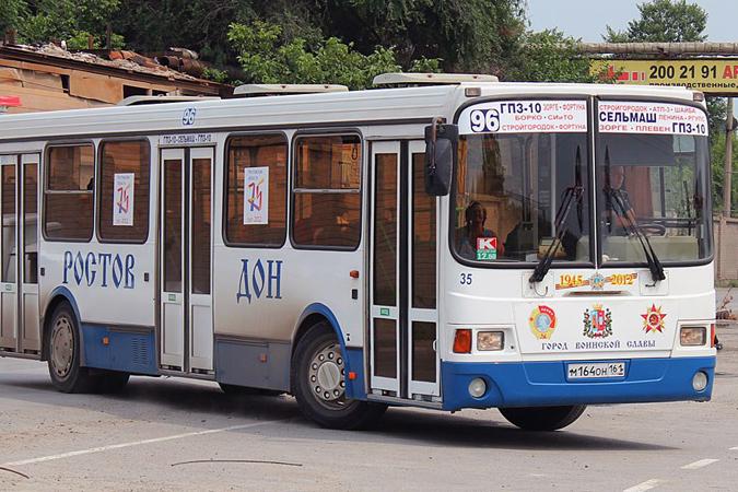 Ростовские автобусы № 94 и 96