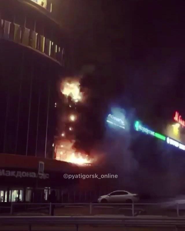 Пожар в торговом центре Вершина Плаза в Пятигорске 1527e2c7434